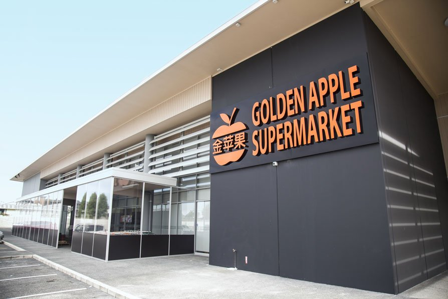 Golden Apple Supermarket Screens by Fresco Shades
